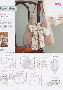 Japanese Journal of Cotton Costura Mitad 9-2011. Debate Sobre LiveInternet - Servicio RUSOS Diarios Online