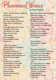 phenomenal woman poem print version | Maya Angelou- Phenomenal Woman