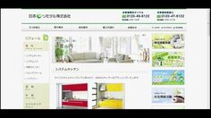 http://www.dailymotion.com/video/x18shv0_日本eリモデル株式会社-評判-外壁_tech