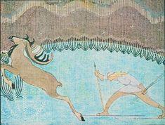 Lemminkäinen ja hiiden hirvi by Joseph Alanen Children's Book Illustration, Book Illustrations, Archetypes, Pretty Pictures, Finland, Illustrators, Joseph, Paper Art, Fairy Tales