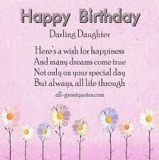 266 Best Birthday Daughter Images In 2019 Birthday Cards Birthday