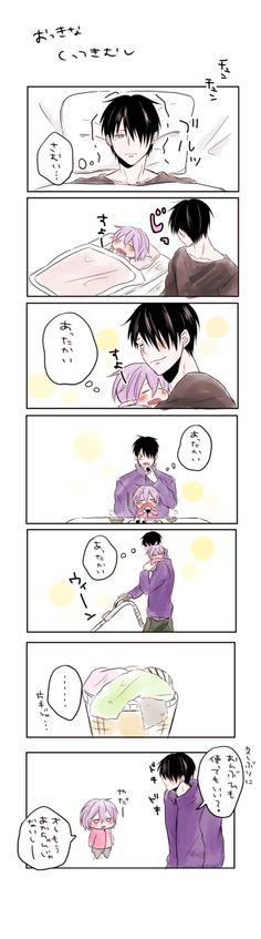 himuro & baby murasakibara