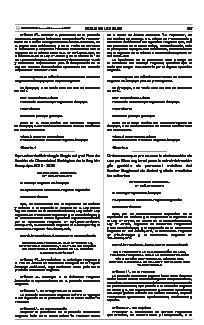 Ordenanza Regional   SIAR Huánuco   Sistema Regional de Información Ambiental