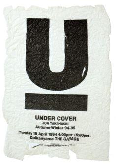 undercover jun takahashi 1994