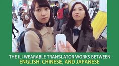 Ecco finalmente una soluzione alle barriere linguistiche!   #Wearable #Tech  credit: TechInAsia #technology #photography #amazing #internet #newsoftheday #news #bestoftheday #wearabletechnology #wearables