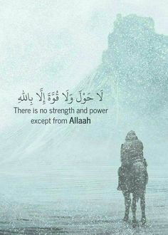 'Allah' The Sustainer of everything. Hadith Quotes, Ali Quotes, Muslim Quotes, Religious Quotes, Islamic Qoutes, Islamic Dua, Deep Quotes, Wisdom Quotes, Quran Quotes Inspirational
