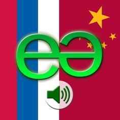 Голосовой Переводчик с русский на китайский упрощенный  Разговорник…