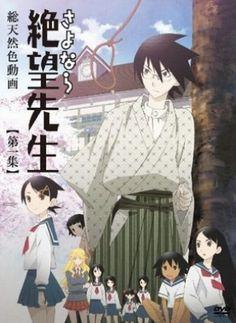 Info Zoku Sayonara Zetsubou Sensei
