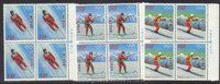 Taiwan Stamps : 1976, Taiwan stamps TW S121 Scott 1972-4 Sports Stamps, Block of 4, MNH, F-VF - (9T07G) - (9T07G)