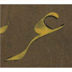 "jali taliq zarnich calligraphy ""veyensurakallah"" size: 13.8 x 55.6cm (original size), fine art print"