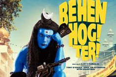 Rajkummar Rao-starrer, Behen Hogi Teri, has run into trouble days before the release, after the actor's Shiva look didn't go down well with some. Behen Hogi Teri, the upcoming romantic comedy starring Rajkummar Rao and Shruti Haasan, has landed in legal trouble before the release,   #actor dressed as lord shiva #allegation #Behen Hogi Teri #filmmaker #hurting religious sentiments #nightmarish #rajkummar rao and shruti haasan #Rajkummar Rao-starrer #release after the acto