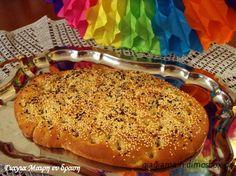Λαγάνα By Mairh Hot Dog Buns, Hot Dogs, Cooking Time, Bread, Food, Brot, Essen, Baking, Meals