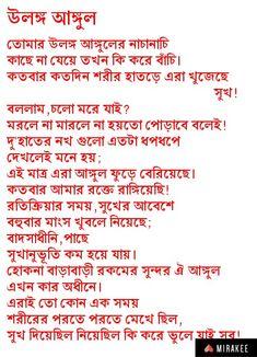 14 Best Bangla Poem images in 2018 | Poems, Math equations, Math