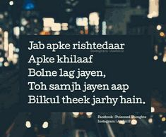 Ali Quotes, Truth Quotes, Mood Quotes, Poetry Quotes, Urdu Quotes, Urdu Poetry, Islamic Quotes, Qoutes, Bollywood Quotes