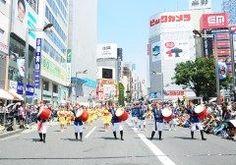 沖縄のエイサー祭りを新宿で開催7月30日です 沖縄の旧盆に儀式として開催されるエイサー祭り 家内安全を祈る儀式です   新宿エイサーまつり東京の観光公式サイトGO TOKYO tags[東京都]