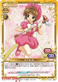 Sakura Kinomoto card version