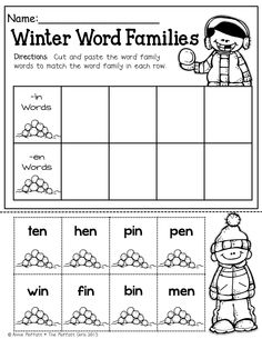Winter Word Families!  Great way to practice simple CVC words! (cut and paste)