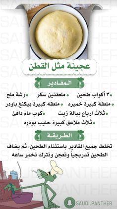Cookout Food, Ramadan Recipes, Food Displays, Cafe Food, Arabic Food, Special Recipes, Light Recipes, Diy Food, Food Hacks