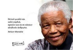 <3 Nelson Mandela, Greek Quotes, English Quotes, People Photography, Famous Quotes, Beautiful Words, Encouragement, Faces, Famous Qoutes
