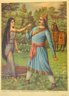 Krishna Art, Lord Krishna, Wallpaper Nature Flowers, Bhagavata Purana, Indian Art Paintings, Indian Gods, Gods And Goddesses, Bengal, Female Art