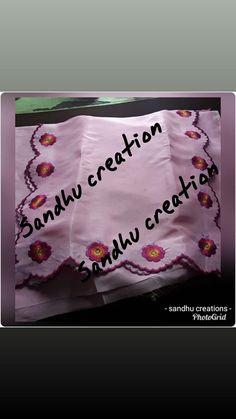 Bridal Suits Punjabi, Designer Punjabi Suits Patiala, Women Salwar Suit, Punjabi Suits Designer Boutique, Boutique Suits, Indian Designer Suits, Salwar Suits Online, Cutwork Embroidery, Simple Embroidery