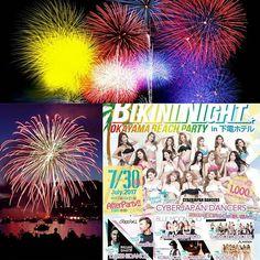 7/30 会場 下電ホテル OKAYAMA BEACH PARTY BIKINI NIGHT フィナーレの打ち上げ花火がー❗ なんと700発あがりますよー (。・_・。)ノ まぢやばい🎇 どんどん規模がでかくなってます✨ 絶対来たほうがいいので、 チケットいるかた連絡ください❗  スペシャルゲスト  CYBER JAPAN DANCERS  DAISHI DANCE  Japa Roll  #BIKININIGHT #OKAYAMABEACHPARTY #岡山 #ビキニナイト #music #Party #海 #夏#summer #BIKINI #水着 #BBQ #肉 #酒 #シャンパン #VIP #クルーザー #花火 #打ち上げ花火 #ジェット #ビーチ