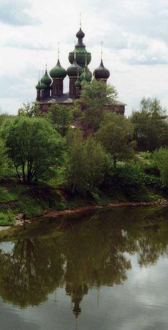 Russia, Yaroslavl | Flickr - Photo Sharing!