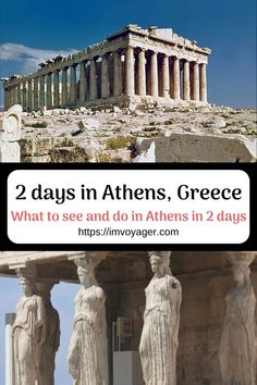 2 Days in Athens, Greece | How to spend 2 days in Athens | Things to do in Athens in 2 days | what to see in Athens | what to do in Athens | Places to see in Athens | Where to stay in Athens | best place to stay in Athens | two days in Athens | best hotels in Athens Greece | Athens sightseeing | Athens itinerary | Athens 2 day itinerary | #travel #Athens #Greece #Athensitinerary #Europe