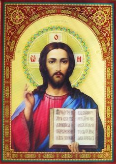"""Lord Jesus Christ holds the open Bible of the New Testament written in ancient Cyrillic language. There are symbols of the beginning and the end on either sides of his halo. There is the word """"""""Savior Religious Icons, Religious Gifts, Open Bible, Jesus Face, Russian Icons, Russian Orthodox, Orthodox Christianity, Holy Mary, Blessed Mother"""