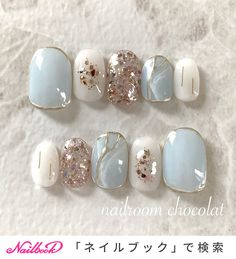 Nail Korean - Nail Korean - New Ideas Elegant Nails, Classy Nails, Stylish Nails, Simple Nails, Trendy Nails, Bling Nails, Diy Nails, Swag Nails, Cute Nails