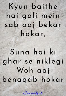 Here presenting a few hand-picked Shayari for Crush, Crush Shayari, Shayari on Crush and Crush Poetry. Sufi Quotes, Poetry Quotes, Hindi Quotes, Islamic Quotes, Qoutes, Poetry Hindi, Hindi Words, Girly Quotes, Mood Quotes