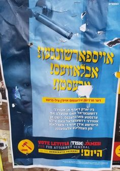 Hasidim urged to vote for James Attorney General, Street Signs, Tour Guide, Community, How To Get, America, Learning, Friends, Amigos