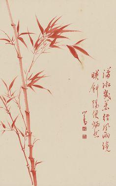 Pu Ru (1896-1963), China, RED BAMBOO, 68 x 42.5 cm