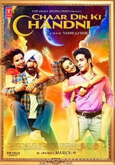 Chaar Din Ki Chandni is a 2012 Hindi romance comedy film directed and produced by Samir Karnik. The film stars Tusshar Kapoor and Kulraj Randhawa...