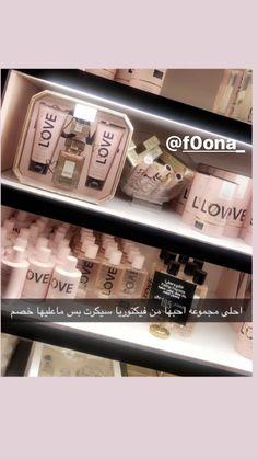 Arabian Makeup, Flip Clock, Home Decor, Arab Makeup, Arabic Makeup, Decoration Home, Room Decor, Home Interior Design, Home Decoration