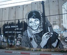 street art street art israel16