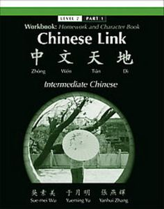 189 best 2012 2013 textbooks images on pinterest textbook books required text for chinese iii workbook homework and character book to accompany chinese link intermediate fandeluxe Choice Image