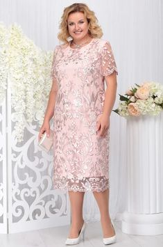 Grandma Dress, Plus Size Cocktail Dresses, Mother Of The Bride, Fashion Dresses, Cold Shoulder Dress, White Dress, Model, Wedding Outfits, Illustrations