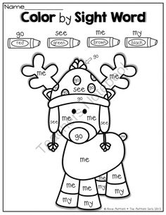 Color by sight word - Reindeer
