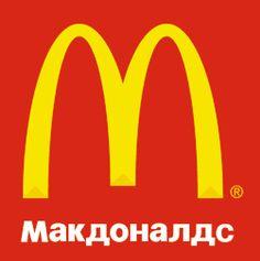 Макдональдс из чего котлета