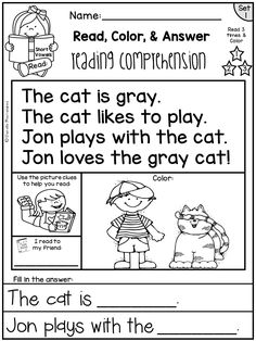 Reading Comprehension Passages for Kindergarten and First Grade. Perfect for beginning readers!