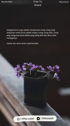 Aa Quotes, Reminder Quotes, Self Reminder, Book Quotes, Muslim Quotes, Islamic Quotes, Muslim Religion, Quotes Indonesia, Islamic Pictures