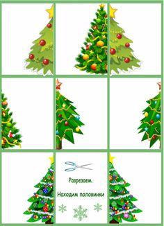 Preschool Christmas, Christmas Activities, Christmas Themes, Christmas Crafts, Holiday Decor, Preschool Workbooks, Autism Activities, Preschool Activities, Christmas Cards Drawing