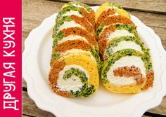 Sushi Recipes, Dessert Recipes, Cooking Recipes, Healthy Recipes, Russian Desserts, Easter Dishes, Food Decoration, Appetisers, Appetizers For Party