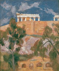 *Another vision of Greece (declaration of love to Greece)* Greek Paintings, Mediterranean Art, Greek Design, Greek Art, 10 Picture, Chiaroscuro, Color Of Life, Artist Art, Impressionism