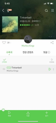 J-Hope and Mishka Kingz ❤ [BTS Trans Tweet] (Hoseok posted a photo of Mishka Kingz music. Hoseok is close with him. Trans message from another tweet: to: J-Hope (Hoseokie). My dongsaeng whom I miss always... I hope 2018 is happier!! Keep healthy while working on music!!) #BTS #방탄소년단