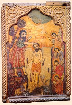 baptism coptic icon.note the dove and sun, the four Ingels,lotus flowers