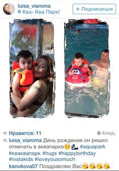 "Отзывы гостей аквапарка: ""День рождение решили провести в ""Ква-Ква парке""! #Москва  #КваКвапарк #аквапарк"