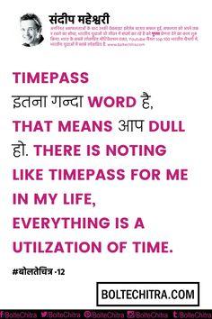 Sandeep Maheshwari Quotes in Hindi  Part 1  Part 12