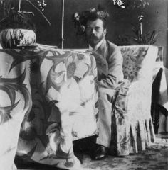 Nicholas Alexandrovich Romanov.
